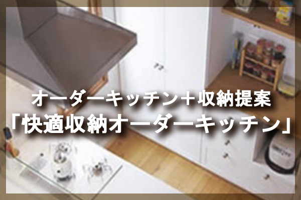 Bメニューボタン_オーダーキッチン