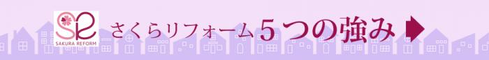 home_tuyomi5_v2